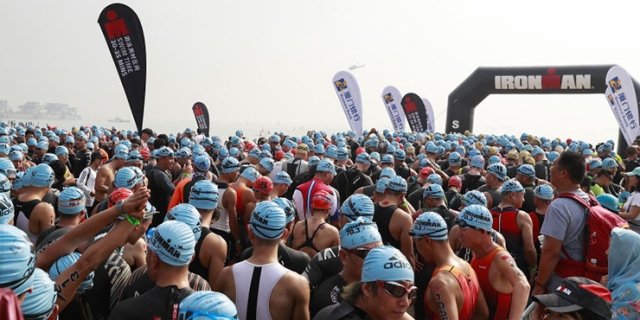 Qujing half Ironman swim start