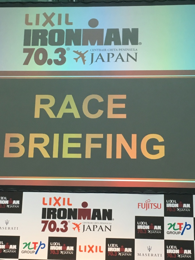 Lixil Ironman 703 Japan.